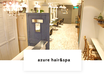 azure hair&spa
